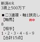 ichi1016_2.jpg