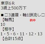 ichi1016_4.jpg