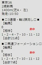 ichi1016_5.jpg