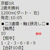 ichi1022.jpg