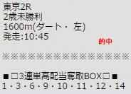 ichi1022_4.jpg