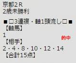 ichi1023_1.jpg