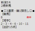 ichi1023_2.jpg