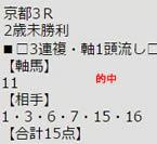 ichi1029_1.jpg