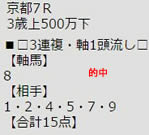 ichi1029_4.jpg