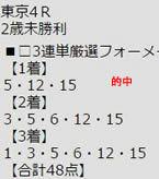 ichi1113_3.jpg