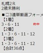 ichi813.jpg