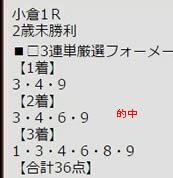 ichi814.jpg