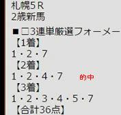 ichi814_4.jpg