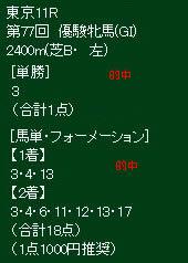 ie522_3_1.jpg