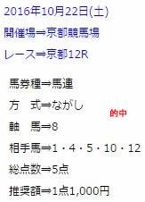 ren1022_1.jpg
