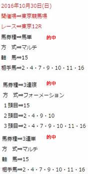 ren1030_1.jpg