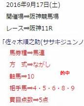 ren917_4.jpg