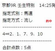 st1022_1.jpg