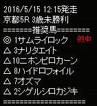 sw515_1.jpg