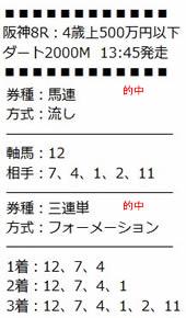 tq416_2.jpg