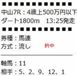 tq417_2.jpg
