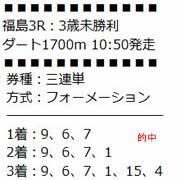 tq424_1.jpg