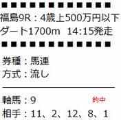 tq424_3.jpg