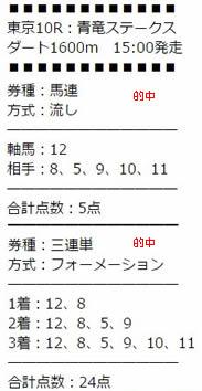 tq515_3.jpg
