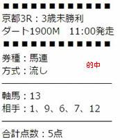 tq521_1.jpg