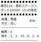 tq64_3.jpg