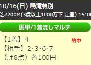 up1016_2.jpg