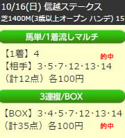up1016_3.jpg