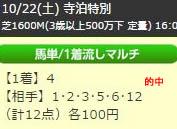 up1022_6.jpg