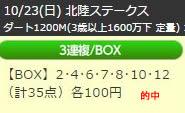 up1023_3.jpg