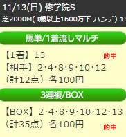 up1113_2.jpg