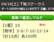 up416_2.jpg