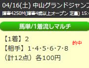 up416_5.jpg