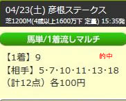 up423_4.jpg