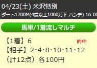 up423_6.jpg