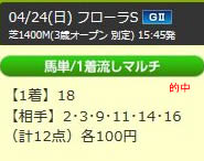up424_5.jpg
