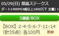 up529_5.jpg