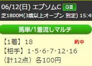 up612_6.jpg
