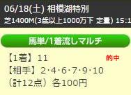 up618_2.jpg
