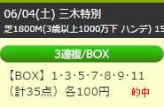 up64_3.jpg