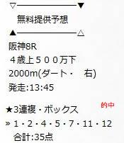 wc416_1.jpg
