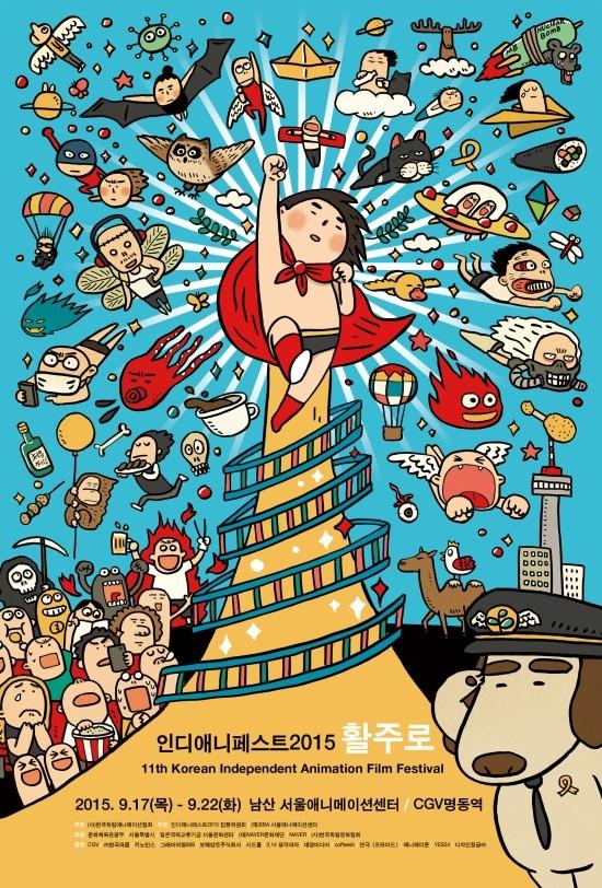 poster2015.jpg