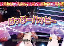 パチンコ「CR トーキョーチアチアパーティー」で使用されている歌と曲の紹介。「はっぴーハッピー / トーキョーチアチアパーティー」