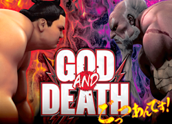パチンコ「CR GOD AND DEATH」で使用されている使用楽曲一覧。歌の紹介。