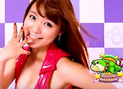 パチンコ「CR スーパーわんわんパラダイス おかわりver.」で使用されている歌と曲の紹介。「LOVE七変化」