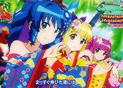 パチンコ「CR スーパー海物語IN沖縄4」で使用されている歌と曲の紹介。「めんそ~れ おきうみ!」