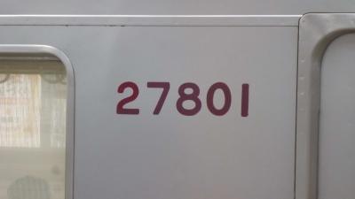 P1070863.jpg