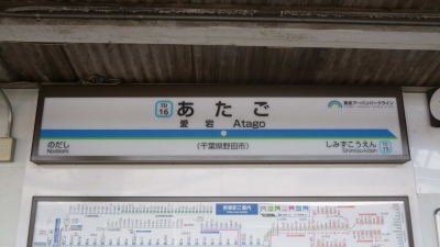 P1070972.jpg