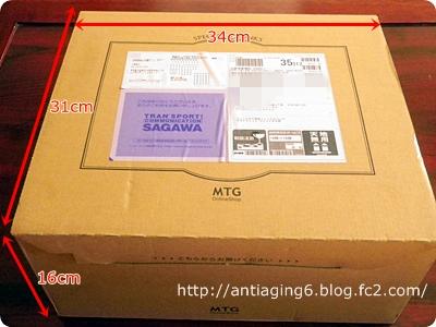 ツインボディセットが届きましたが、かなり大きな箱です