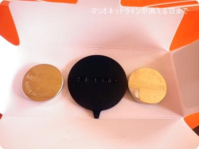 リチウム電池×2とオープナー(真ん中の黒いのがそうです)